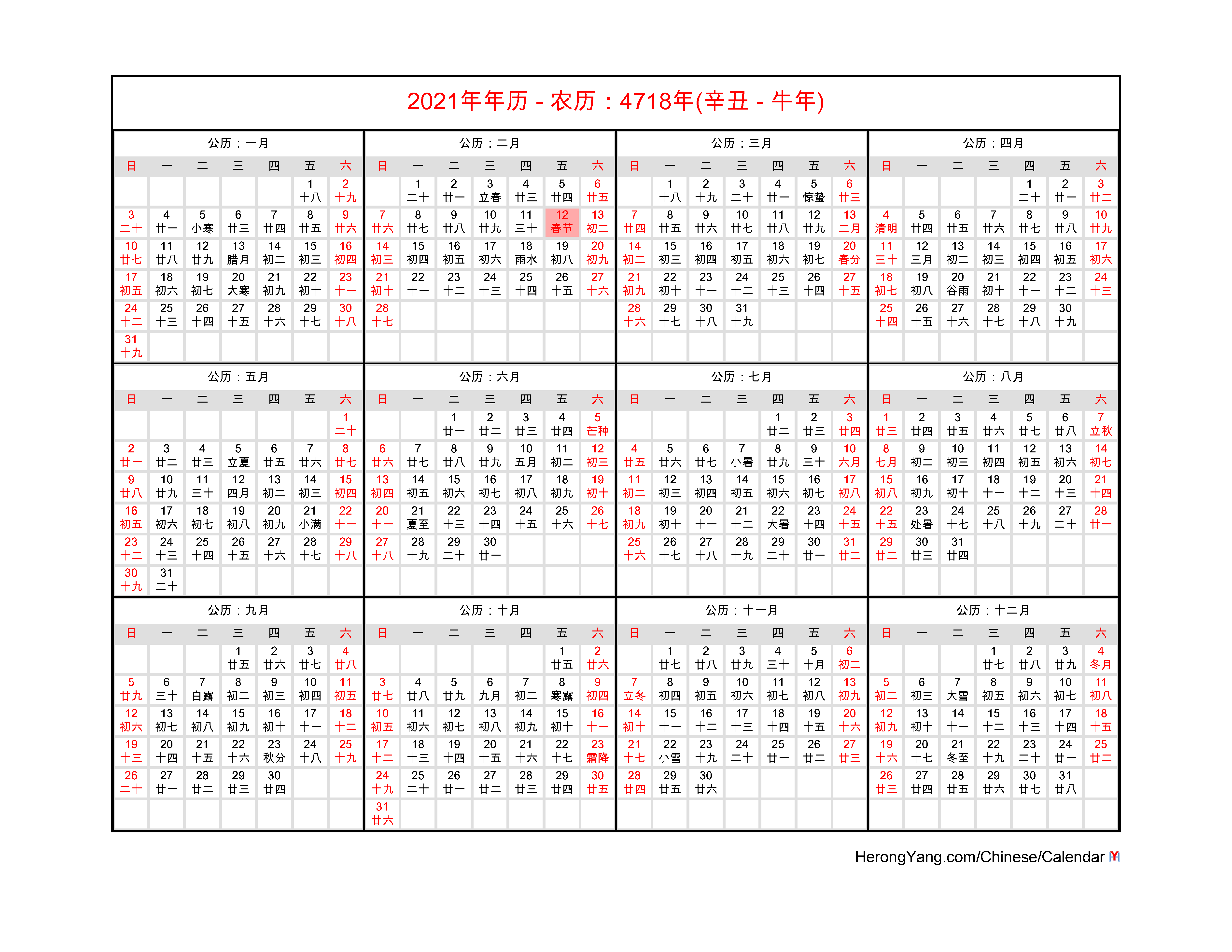 Free Chinese Calendar 2021   Year of the Ox