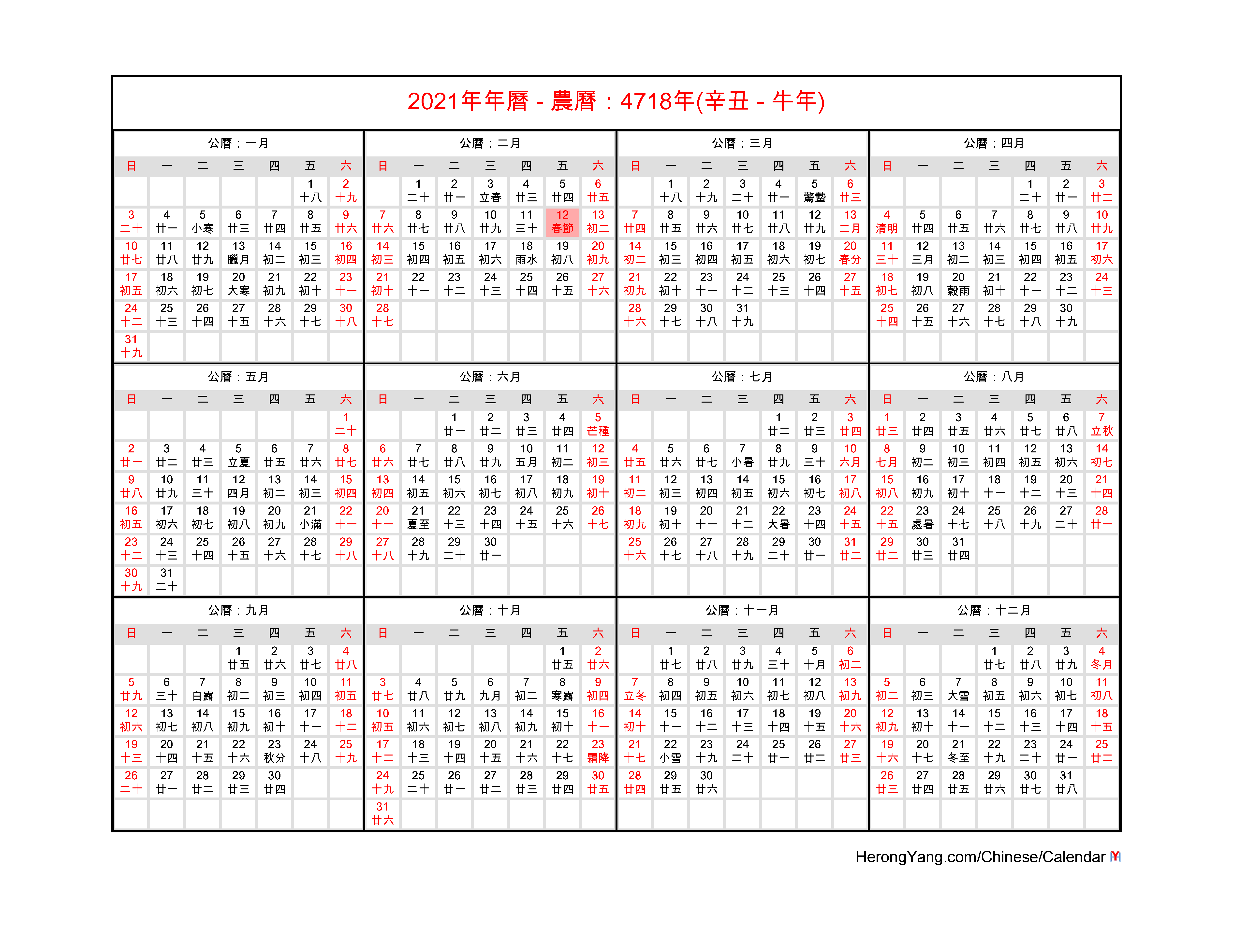 Uml Calendar Spring 2022.Free Chinese Calendar 2021 Year Of The Ox