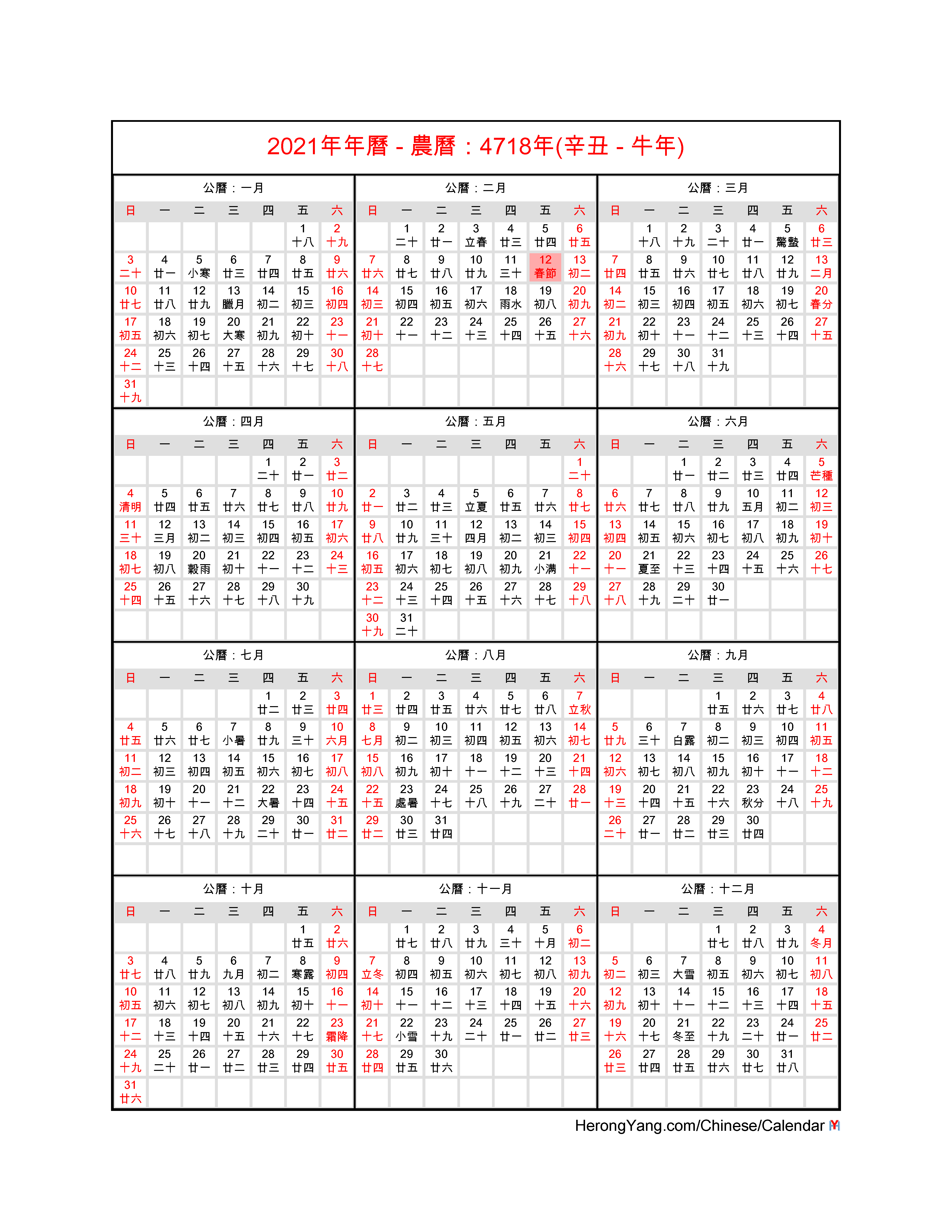 Chinese Lunar Calendar 2022.Free Chinese Calendar 2021 Year Of The Ox