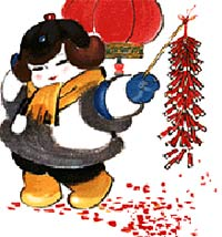 when is the chinese new years day in year 2008 it is on the 7th day of february 2008 chinese new year chinese chnje - Chinese New Year 2008