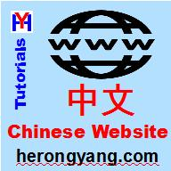 Chinese Character String with UTF-8 Encoding