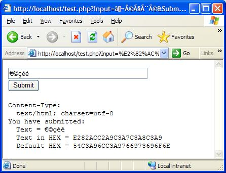 Testing Alt Keycodes with IE on a UTF-8 Web Page